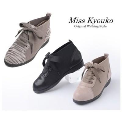 ミスキョウコ 4Eのびのびリボンコンフォートシューズ 【送料無料】12153(812-1)  レディース シューズ 靴 くつ 日本製 MissKyouko