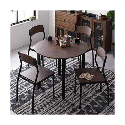 ダイニング セット 5点 円形 テーブル 90cm チェア 4脚 ブラウン ブラック モダン シンプル ヴィンテージ 木製 ス