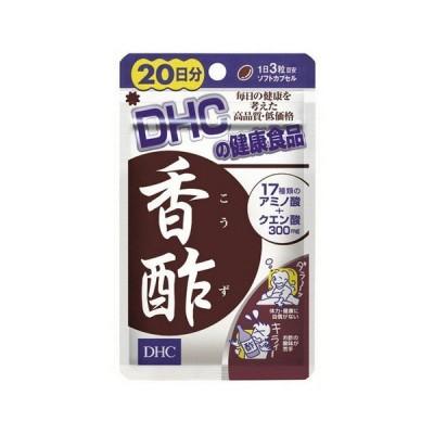 《DHC》 香酢 20日分 60粒 (健康食品) 返品キャンセル不可