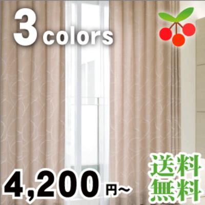 洗える ユラナス AZ-8152-8154 カーテン オーダーカーテン 北欧 カフェカーテン 出窓 出窓カーテン