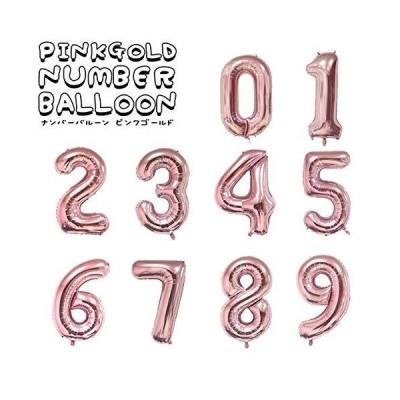 数字 風船 小さい 誕生日 ピンクゴールド ナンバーバルーン 40cm 風船 飾り付け サプライズ プレゼント 安い お?