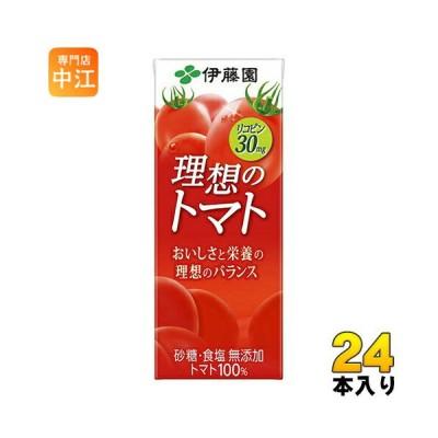 伊藤園 理想のトマト 200ml 紙パック 24本入 〔トマトジュース〕