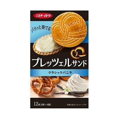 イトウ製菓 プレッツェルサンドクラシックバニラ 12枚×6箱