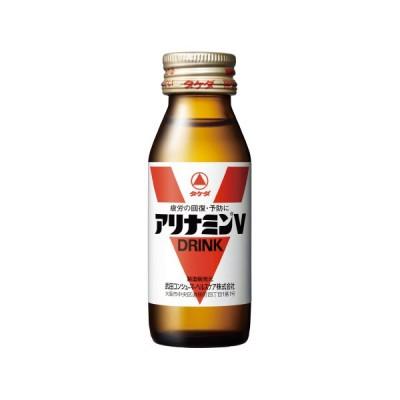 アリナミンV 50ml×10本  138604   武田コンシューマーヘルスケア