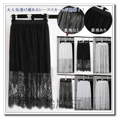 ネコポス一点対応レーススカート花柄レイヤード重ね着透け感あるロングスカートスカラップホワイトブラックチュールスカート