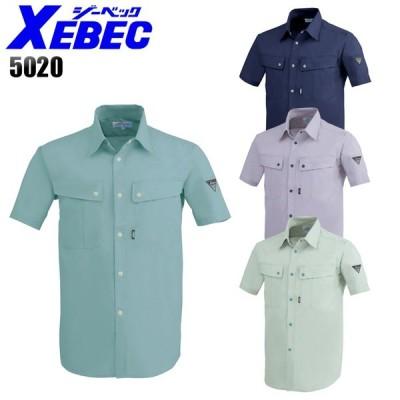 作業服 春夏用 半袖シャツ メンズ ジーベックXEBEC 5020