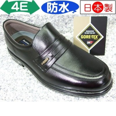 ASAHI 通勤快足 TK3126 ブラック AM31261 │ メンズ 革靴 ビジネスシューズ 23.5cm-28.0cm