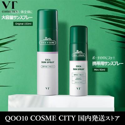 VT COSMETIC VT シカサンスプレー90ml 韓国 敏感肌 UVケア 携帯用/CICA SUN SPRAY