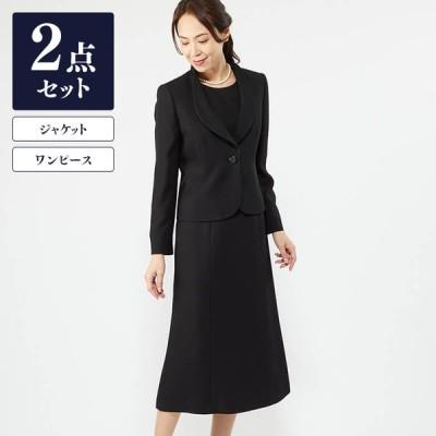 東京ソワール ブラックフォーマル レディース 喪服 礼服 ミセス 40代 50代 60代 上品 ジャケット ワンピース ソワールペルル 9-17号 大きいサイズ 0103106