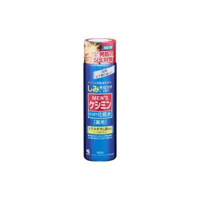 【医薬部外品】小林製薬 メンズケシミン 化粧水 160mL
