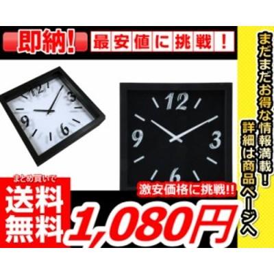 ■即発送■【まとめ買いで送料無料&激安価格で購入できます!!】【掛時計 ペイント 】時計 掛け時計 掛時計 壁掛け ペイント おしゃれ