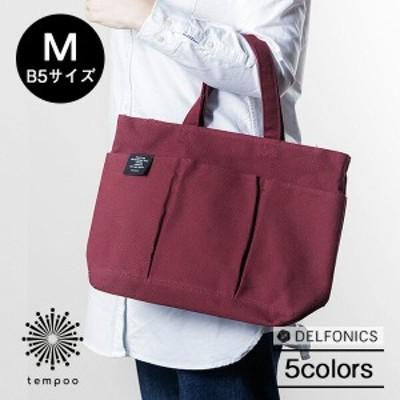 DELFONICS Inner Carrying Bag Mデルフォニックス インナーキャリングバッグ[Mサイズ]全5色 トートバッグ コットン キャンバス地 マチ有
