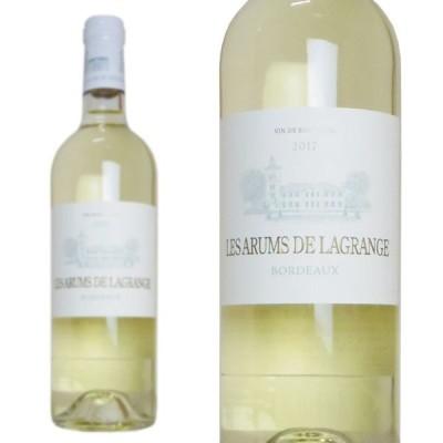 レ・ザルム・ド・ラグランジュ  2017年  シャトー・ラグランジュ  750ml  (フランス  ボルドー  白ワイン)  家飲み  巣ごもり