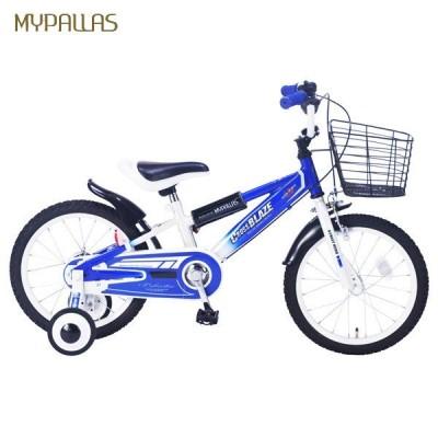 (代引不可)MyPallas(マイパラス):子ども用自転車 16インチ ブルー