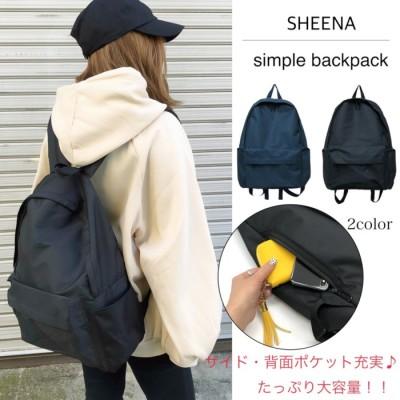SHEENA リュックサック リュック バックパック バッグ シンプル ベーシック 無地 ユニセックス 兼用 軽い 収納 アウトドア 旅行 通勤 通学       ブルー フリー レディース