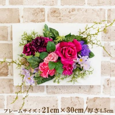 【PW211 造花壁掛けフラワーアレンジメントウッドフレーム(ローズ)/CL-21×30-WH】造花壁掛けフラワー ウォールデコ 送料無料