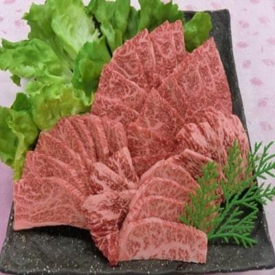 和歌山県産 熊野牛肩ロース焼き肉500g