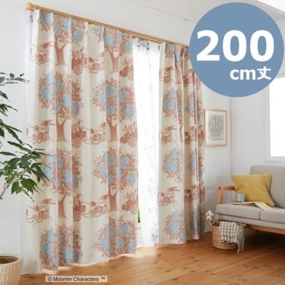 【ムーミン】遮光カーテン200cm丈1枚(キャリッジ/ベージュ) A1005<取り寄せ品>