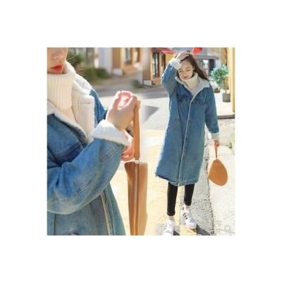 デニムジャケット ムートンコート レディース ロング丈 Gジャン ジャケット コート ゆったり ボア 裏起毛 厚手 あったか 暖かい 防寒 冬服 新作 送料無料