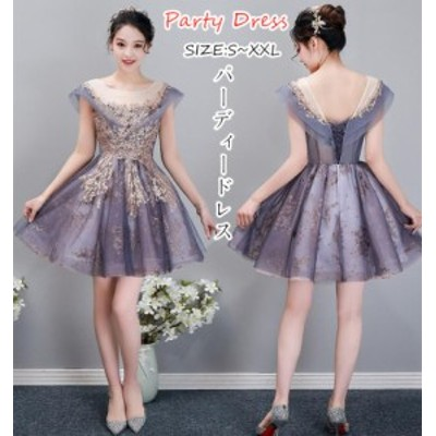 パーティードレス ウエディングドレス オフショルダー カラードレス ミモレ丈 30代40代 ワンピース おしゃれ フォーマル お呼ばれドレス
