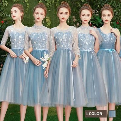 膝下丈ドレス 花嫁ワンピース ウェディングドレス 大きいサイズ 結婚式 お呼ばれドレス Aライン ブライズメイドドレス パーティー エレガントおしゃれ ブルー