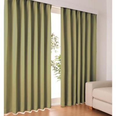 オリーブグリーン マイン 1枚 幅200×178cm 防炎・1級遮光カーテン mine 20色×54サイズから選べる
