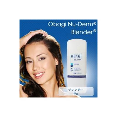 オバジ ニューダーム 5 ブレンダーFx 57g OBAGI Blender Nu-Derm 普通便