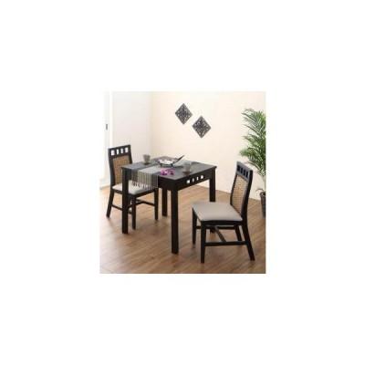アジアンモダンダイニングセット Kubera クベーラ 3点セット(テーブル+チェア2脚) W76