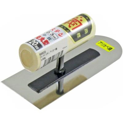 カネ千代 マンボ ステン アリカベ鏝 土間(先丸)型 120mm 0.3mm厚 66603 返品種別A