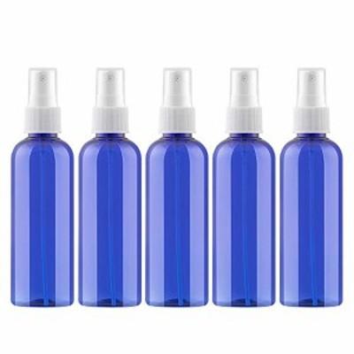 【送料無料】スプレーボトル 100ml 霧吹き 細かいミスト アルコール対応 遮光瓶 液体詰め替え容器 ブルー 5個セット