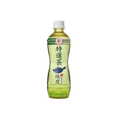 綾鷹 特選茶 500ml × 24本