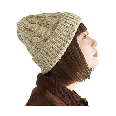 ケーブルミックスニットキャップ ニット帽 帽子 大きいサイズ (ベージュ/アイボリー)