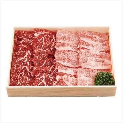 北海道 びらとり和牛焼肉 700g 送料無料(北海道:沖縄・離島は除く) 代引き・同梱不可