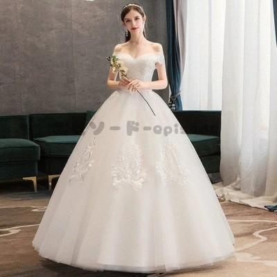 新作 ホワイト ウエディングドレス レディース プリンセスライン 花柄 ショルター 森系 着痩せ 体型カバー 編み上げ ドレス 花嫁 結婚式 披露宴 撮影 白
