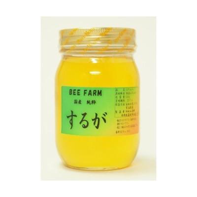 国産するがハチミツ 500gビン