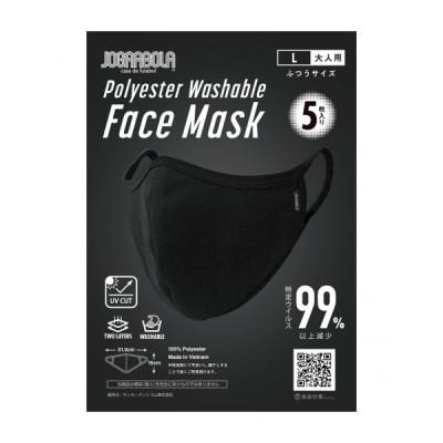 JOGARBOLA ポリエステル ウォッシャブル フェイスマスク 5枚セット