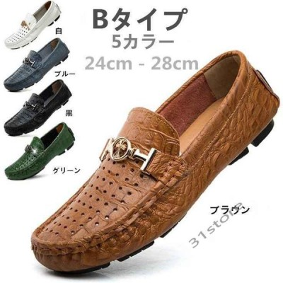 スリッポンメンズ無地レザーローカット靴スニーカー 夏涼しいスリッポンシューズ男ビジネス男性スニーカーファッションthg128