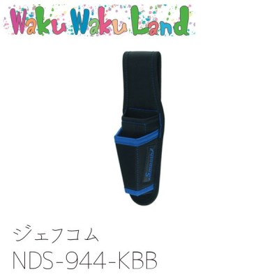 NDS-944-KBB ジェフコム スムーズツールホルダー (/NDS-944-KBB/)