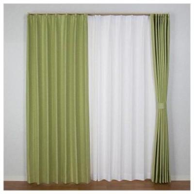 北欧遮光ドレープカーテン コローレ グリーン W100×H135 2枚入