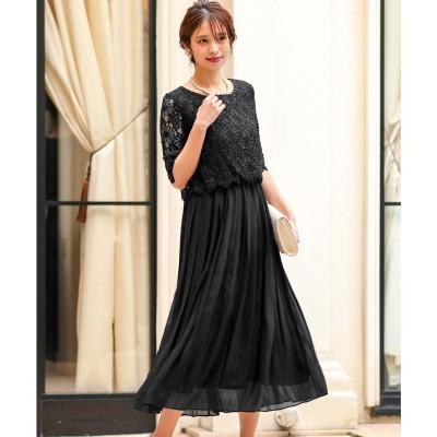 ニアナ niana 総レースプリーツスカート 結婚式ワンピース パーティードレス 成人式 同窓会 二次会 ドレス (ブラック)