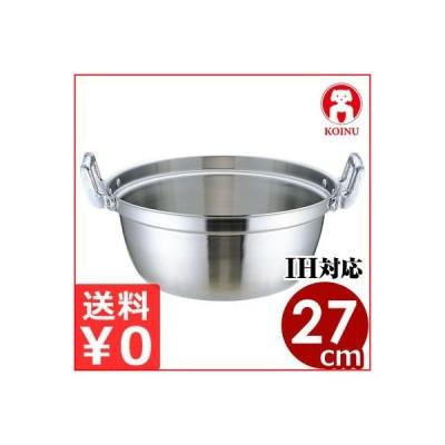 仔犬印 プロデンジ段付鍋 27cm 5.8リットル IH(電磁)調理対応 煮物 煮込み料理 業務用両手鍋 本間製作所