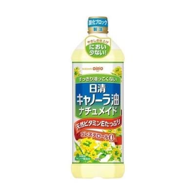 日清キャノーラ油 ナチュメイド ( 900g )/ 日清オイリオ