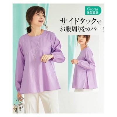 大きいサイズ レディース 綿100% サイドタックデザイン ブラウス オトナスマイル シャツ L〜10L ニッセン