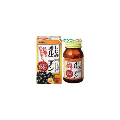 しじみ配合オルニチン ( 300mg*240粒 )/ オリヒロ(サプリメント)