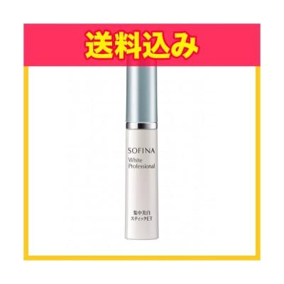 【医薬部外品】ソフィーナ ホワイトプロフェッショナル 集中美白スティックET 3.7g