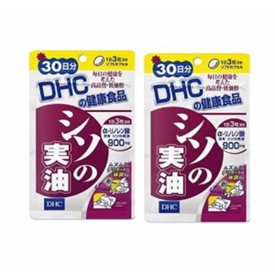 送料無料 DHC dhc ディーエイチシー【2パック】 DHC シソの実油 30日分×2パック (180粒)dhc シソ サプリメント 人気 ランキング サプ