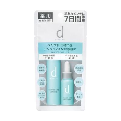 【資生堂】d プログラム ディープログラム バランスケア セット N