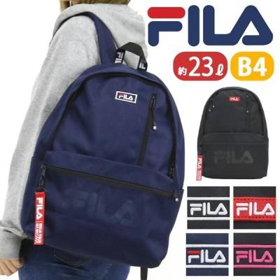 リュックサック FILA リュック フィラ デイパック バックパック 通学 通学用 B4 A4 大容量 ロゴ メンズ レディース