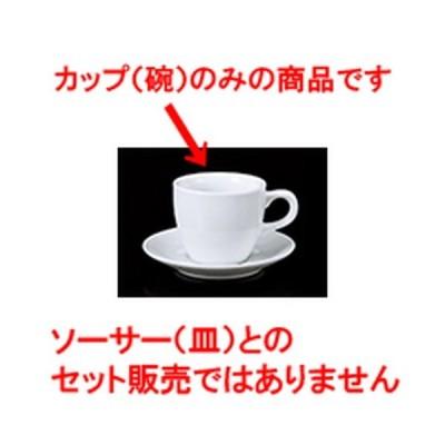 碗皿 洋食器 / 195 碗丈 寸法:8.3 x 7.3cm ・ 210cc