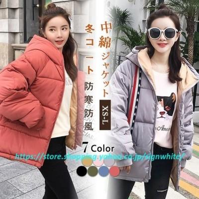 中綿ジャケット 中綿コート ショート丈 レディース 大きいサイズ ショート ジャケット 暖かい 秋服 保温 アウター アウトドア 新作